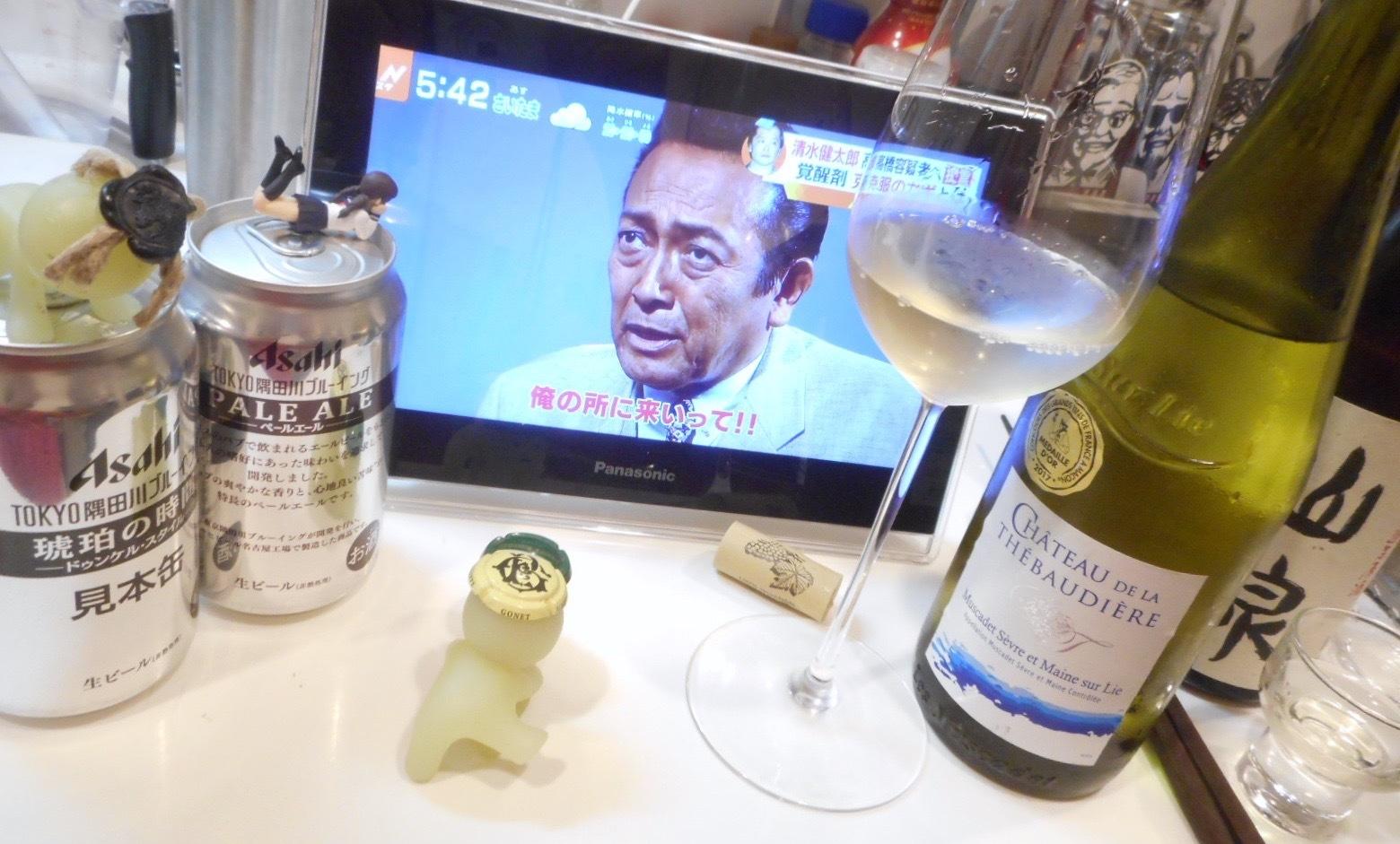 yamaizumi29by12.jpg