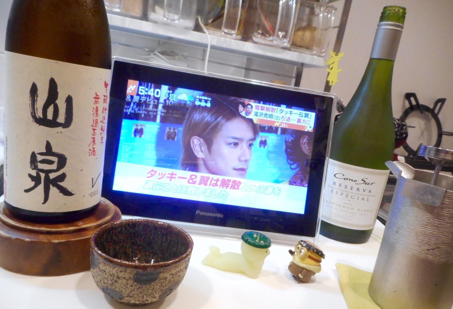 yamaizumi29by14.jpg