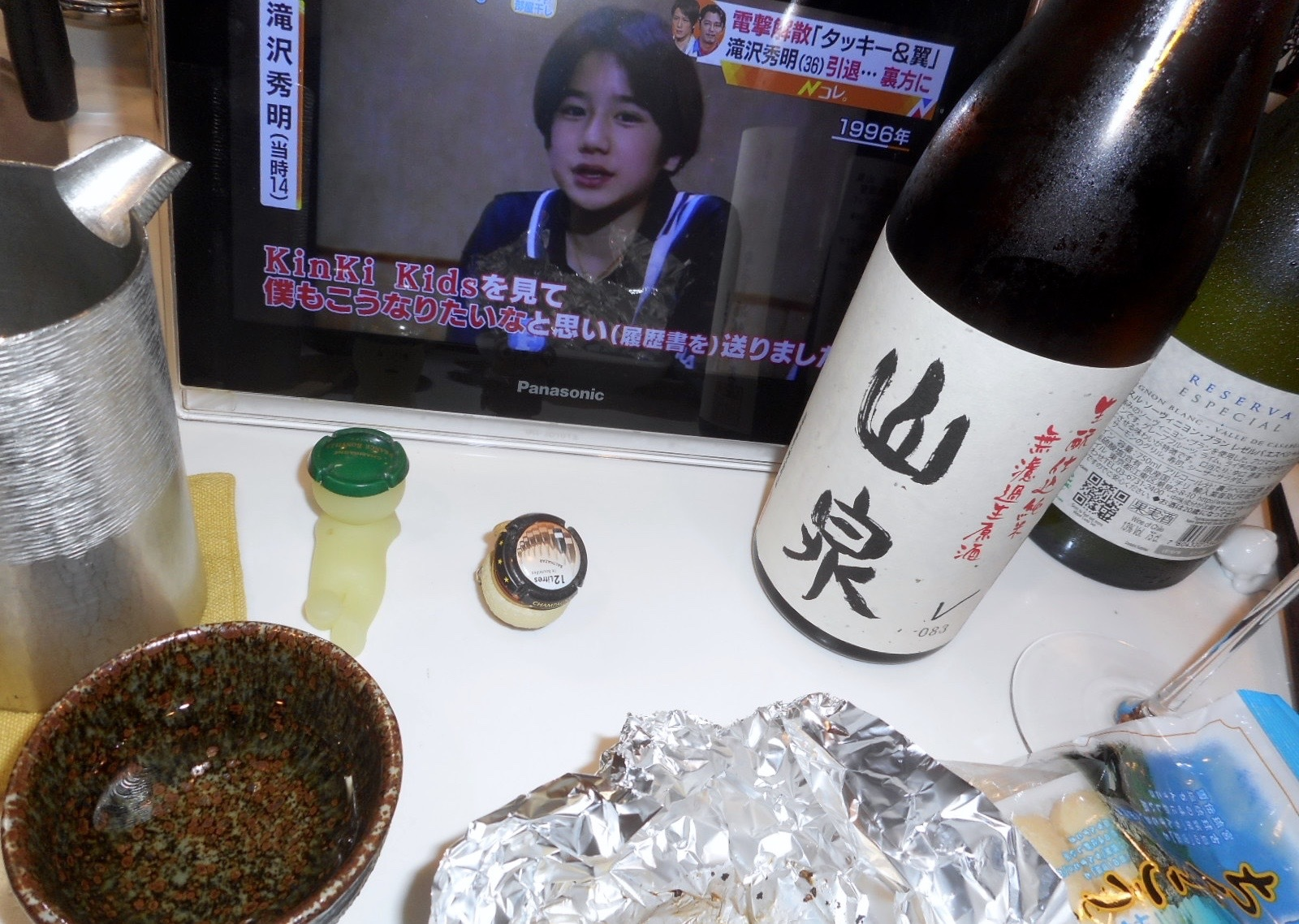 yamaizumi29by15.jpg