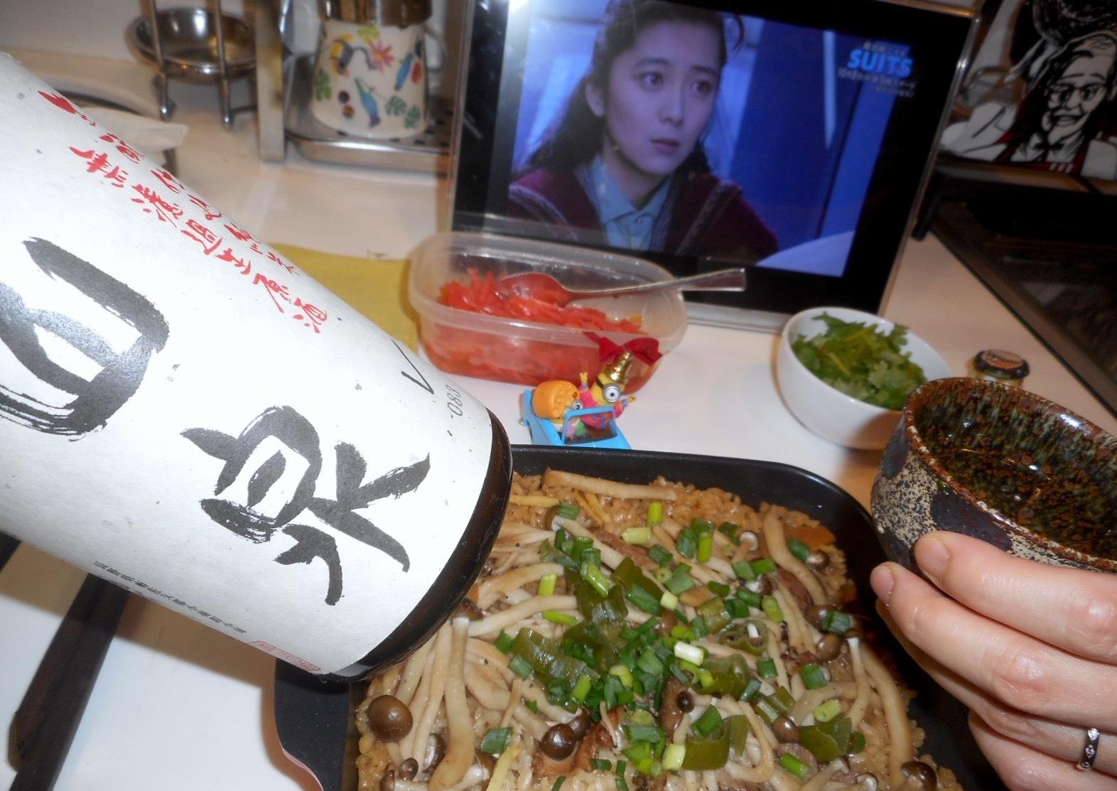 yamaizumi29by20.jpg