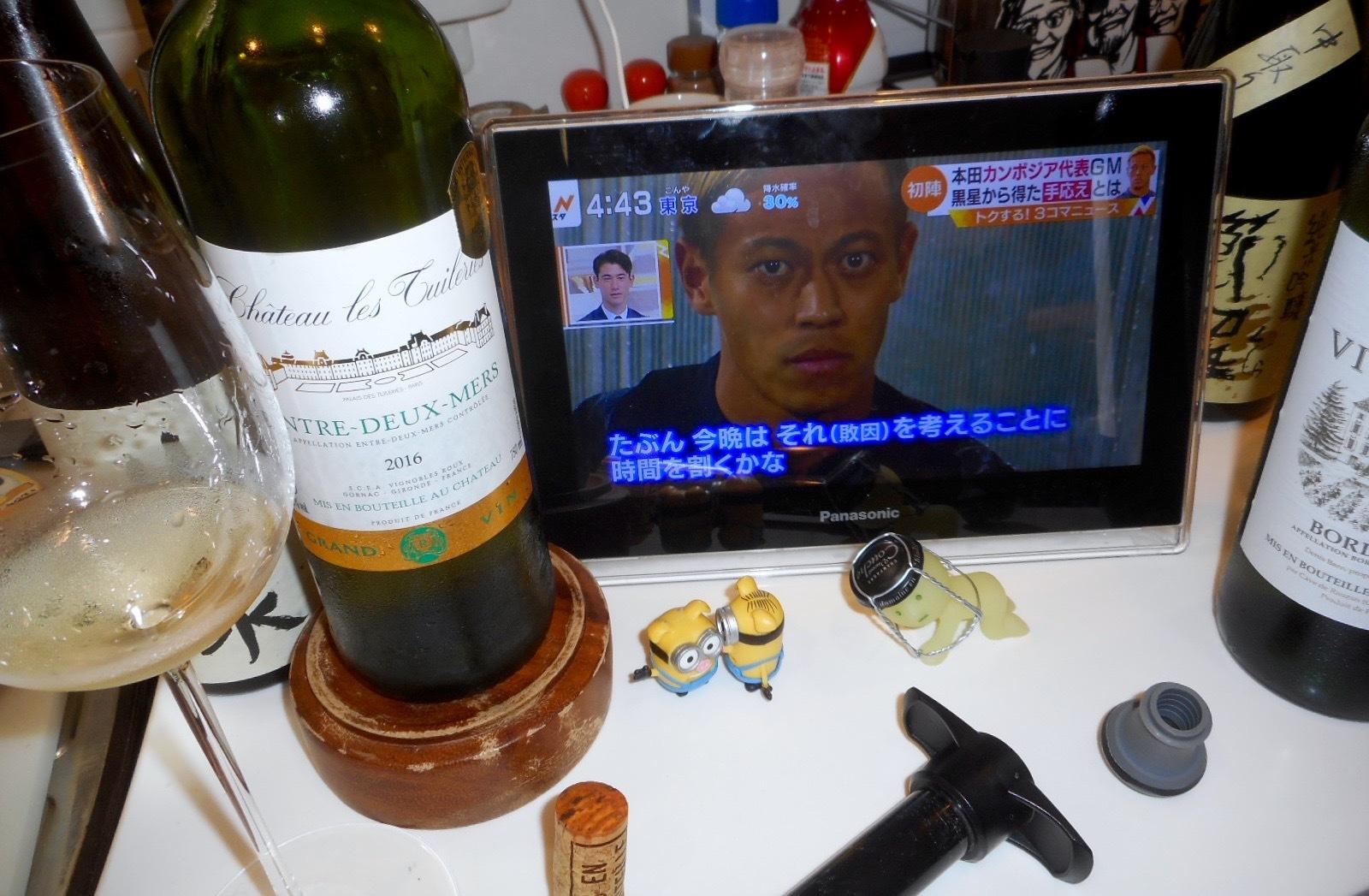 yamaizumi29by7.jpg