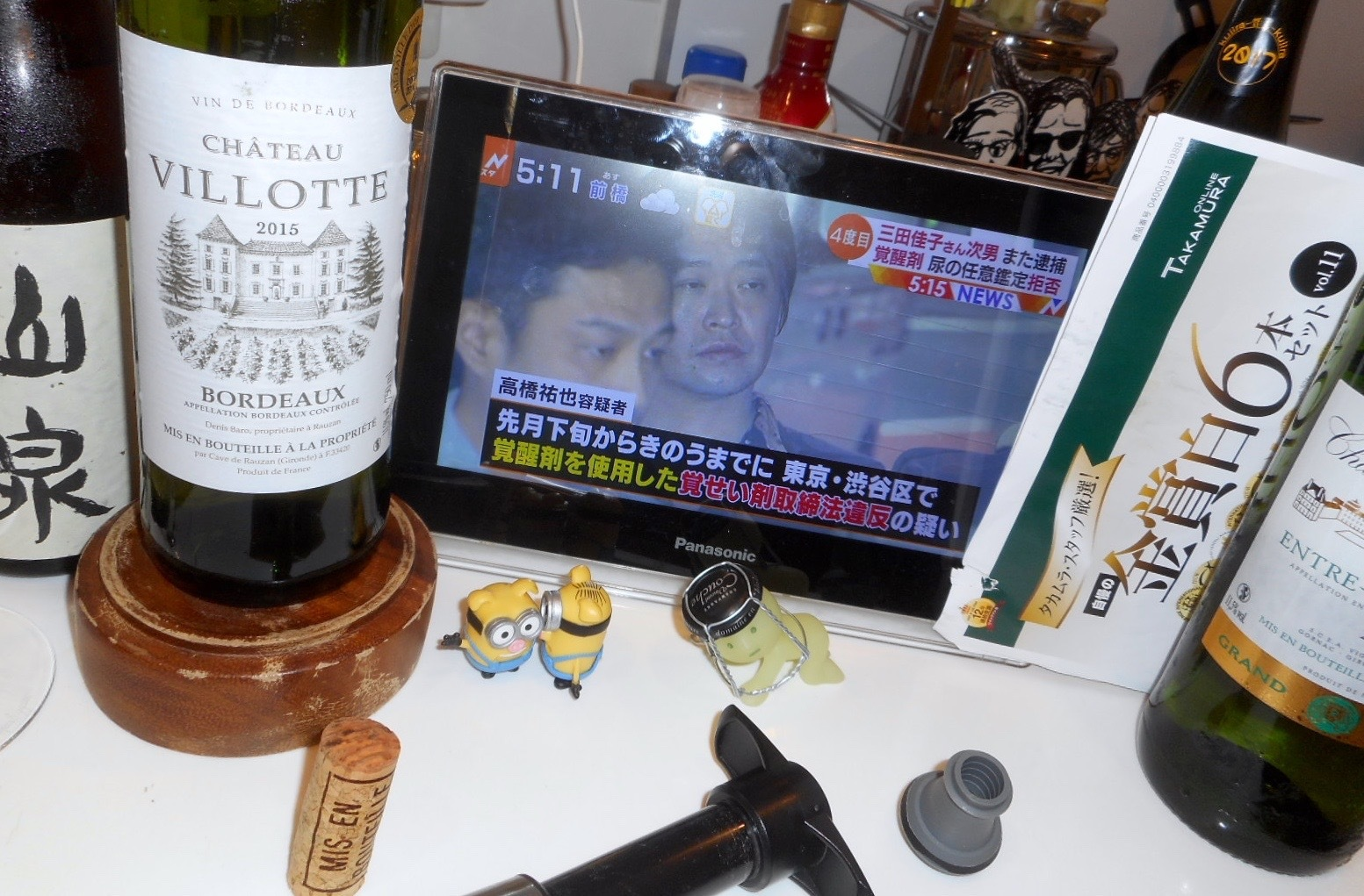 yamaizumi29by8.jpg