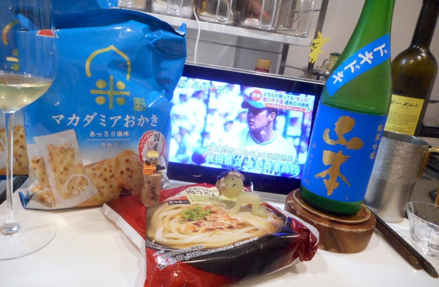 yamamoto_dokidoki29by1.jpg