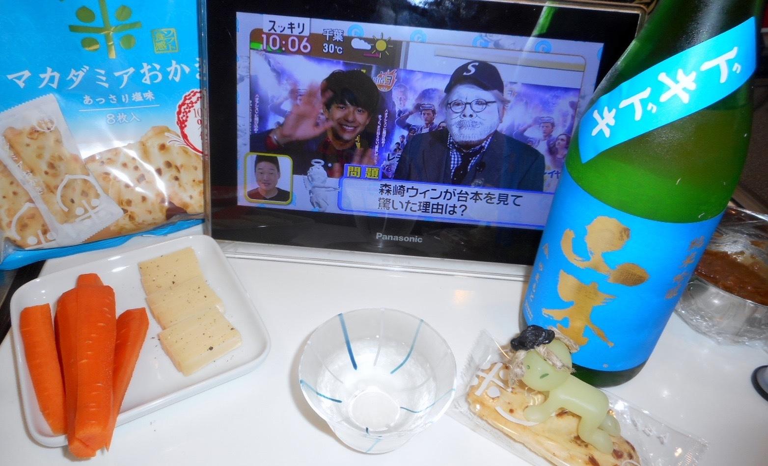 yamamoto_dokidoki29by3.jpg