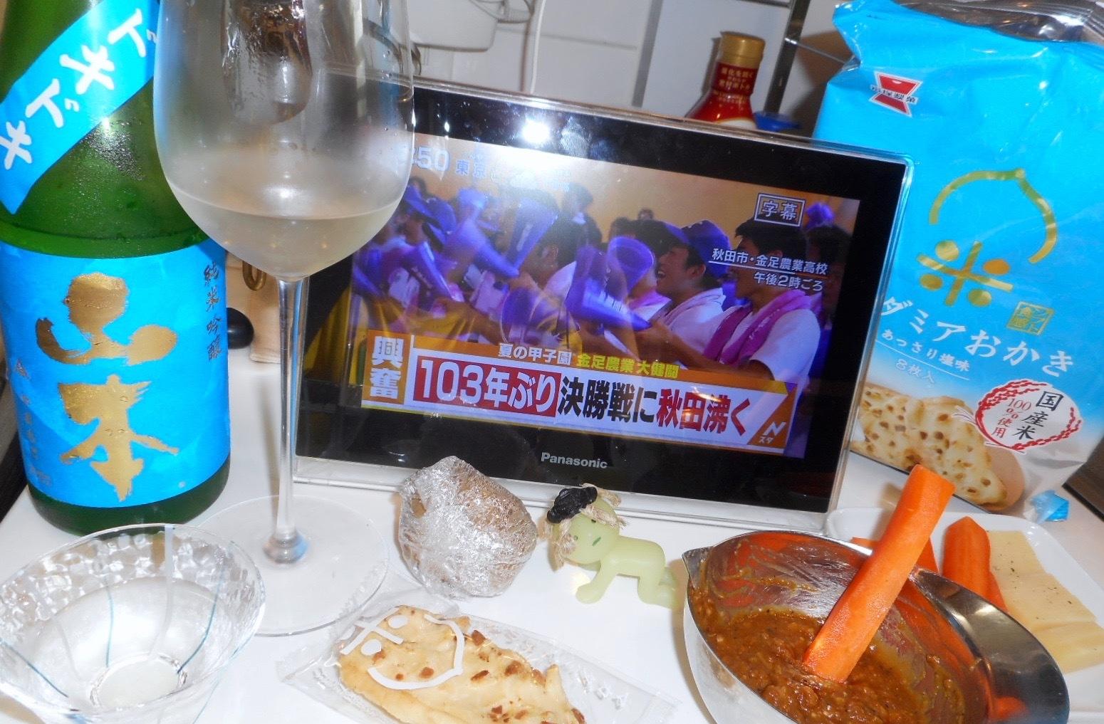 yamamoto_dokidoki29by4.jpg