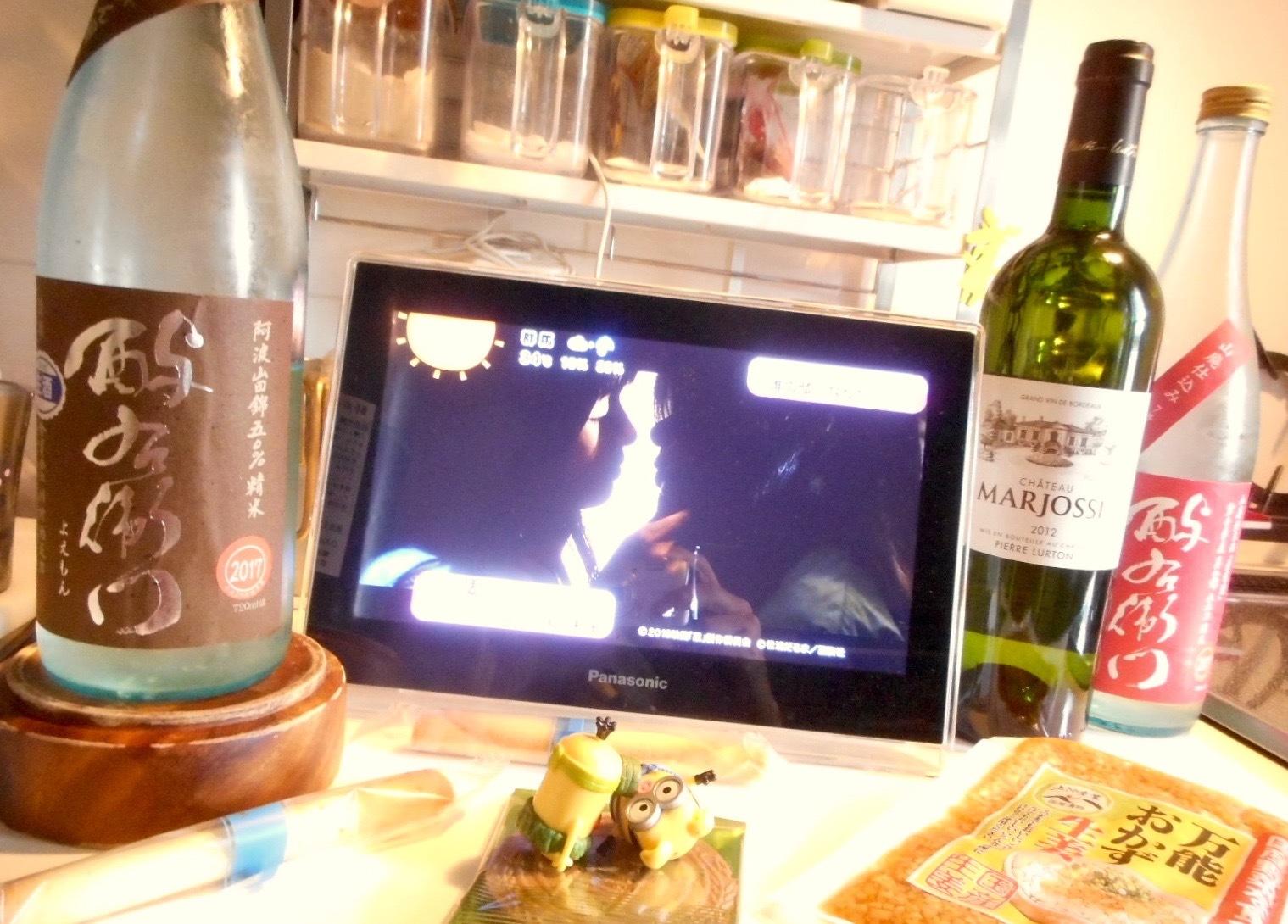 yoemon_yamada50_29by1.jpg