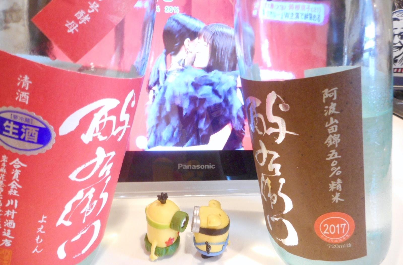 yoemon_yamada50_29by4.jpg