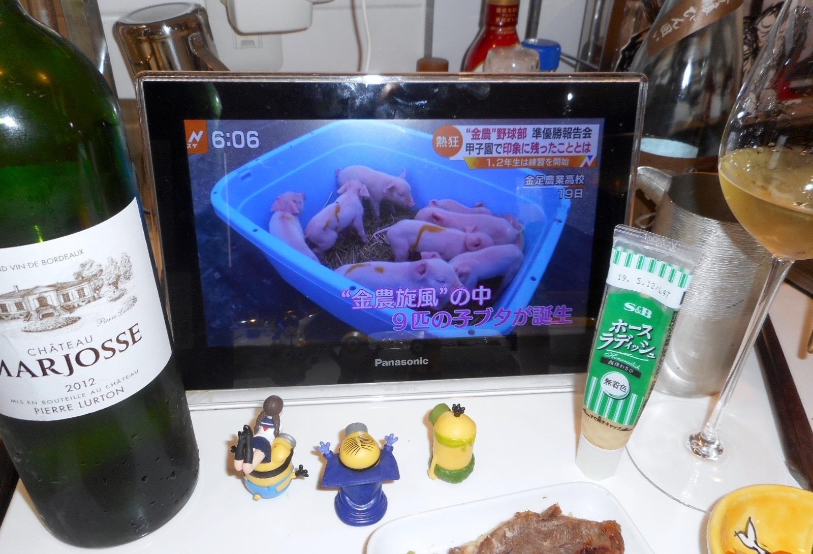 yoemon_yamada50_29by9.jpg