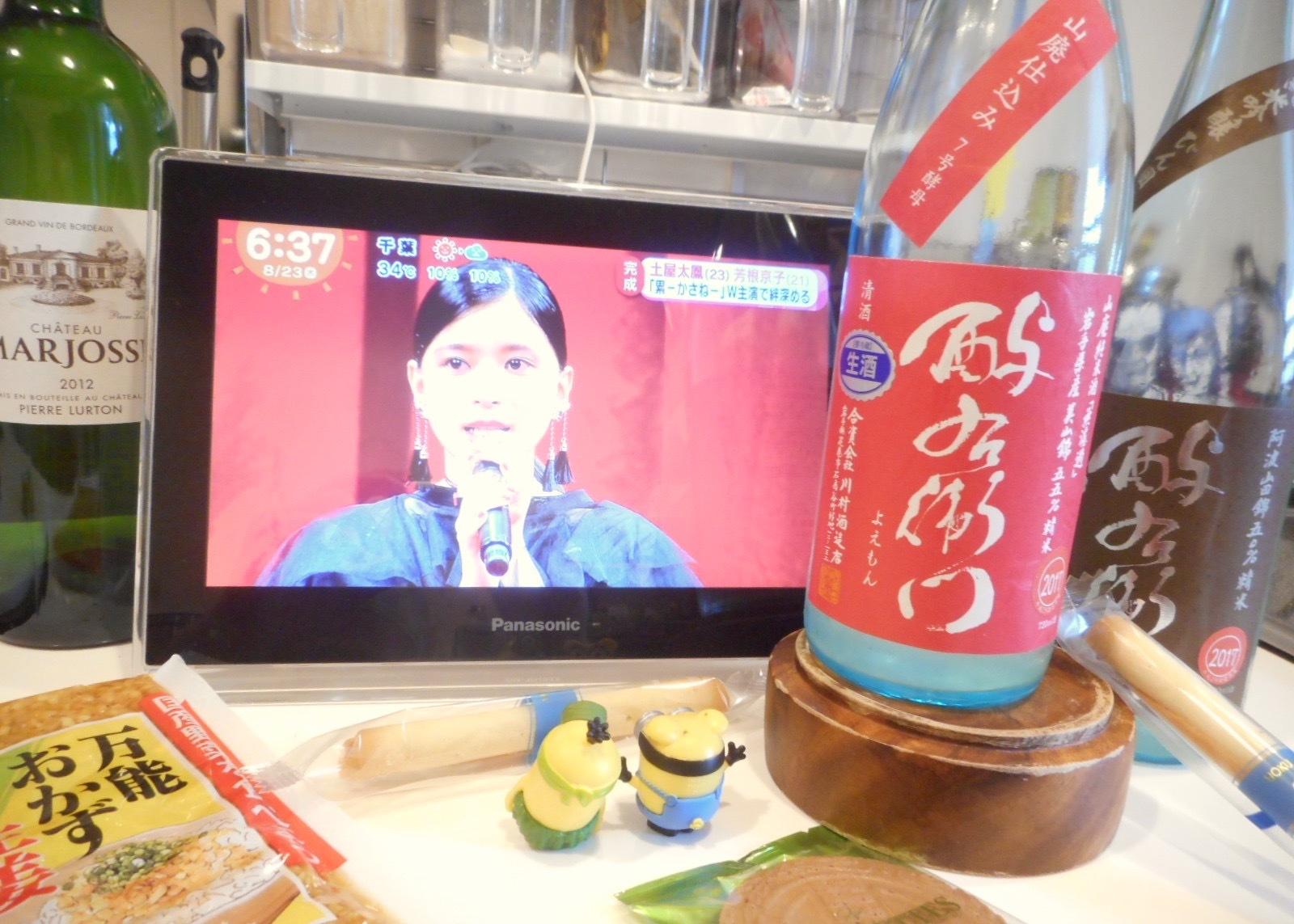 yoemon_yamahai_miyama29by1.jpg