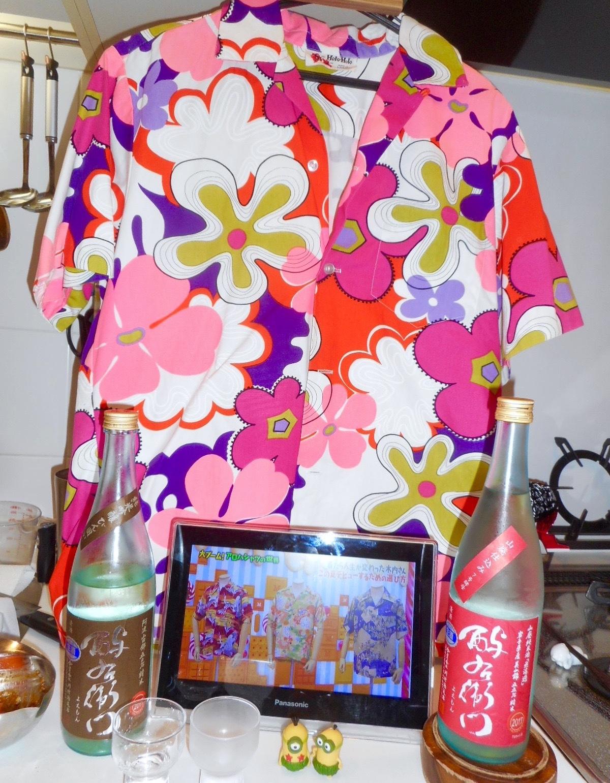yoemon_yamahai_miyama29by4.jpg