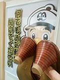 靴修理写真ください_180514_0022