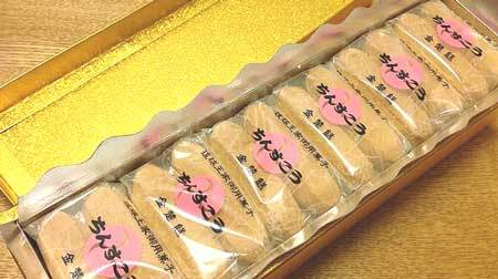 chinsukou1.jpg