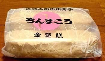 chinsukou2.jpg