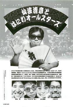 haniwa1.jpg