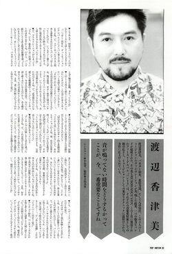 haniwa2.jpg