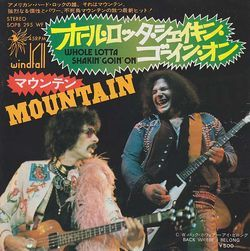 mountain_2018073117252358a.jpg