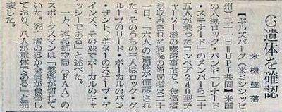 news_20180816195708855.jpg