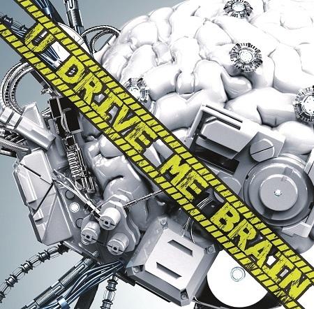 u_drive_me_brain_s.jpg