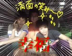 myanmar_yangon_sanchaung_boys06.jpg