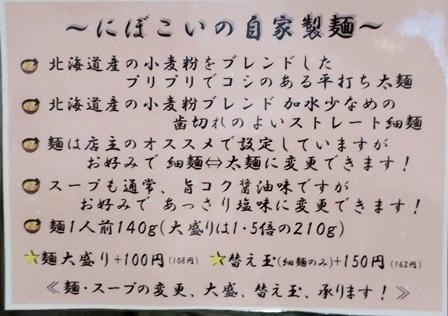 IMG_1438.jpg