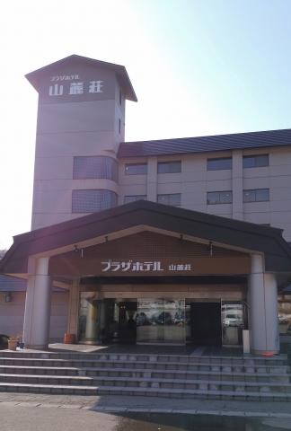田沢湖温泉山麓荘201804290001