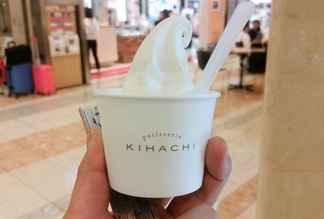 KIHACHIソフト