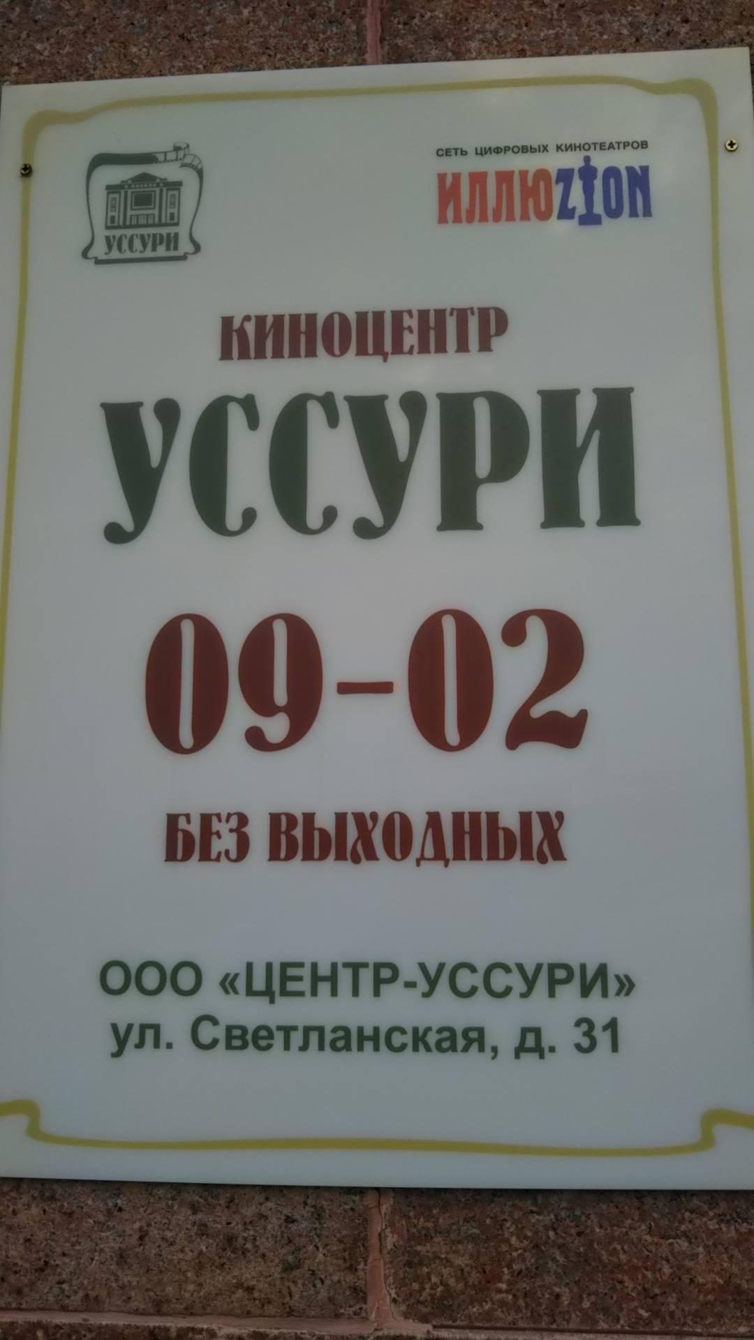 31144205_1358945297539905_2321569083507605504_n.jpg