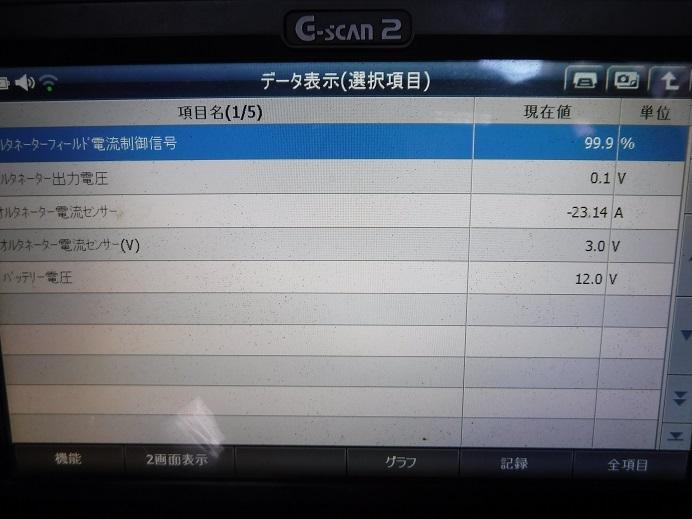 DSCF2102.jpg