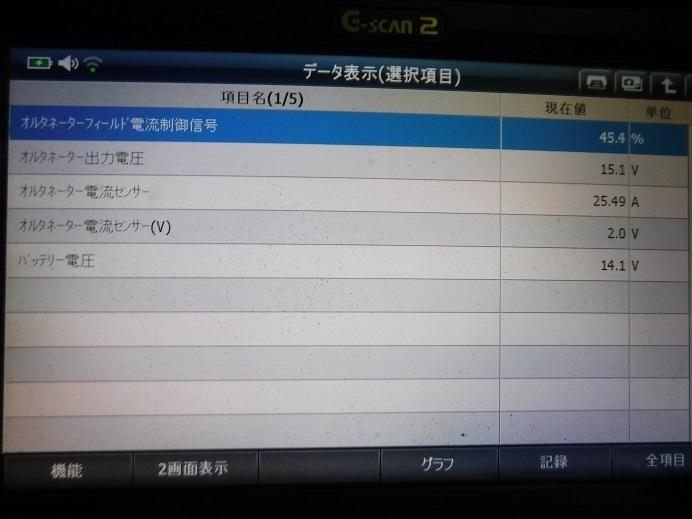 DSCF2129.jpg