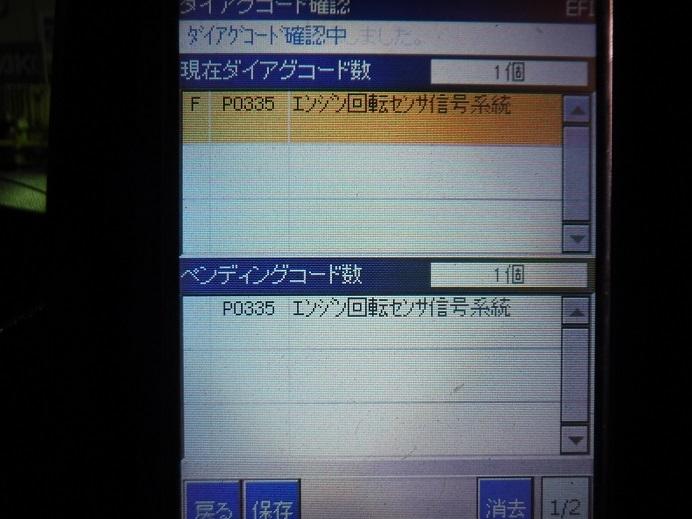 DSCF2717.jpg