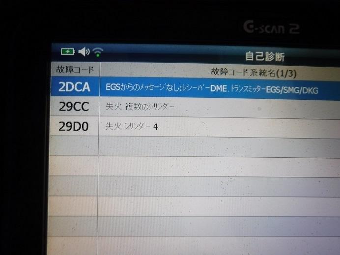 DSCF2760_201806050729027e0.jpg