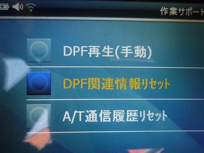 DSCF2916_20180405071106963.jpg