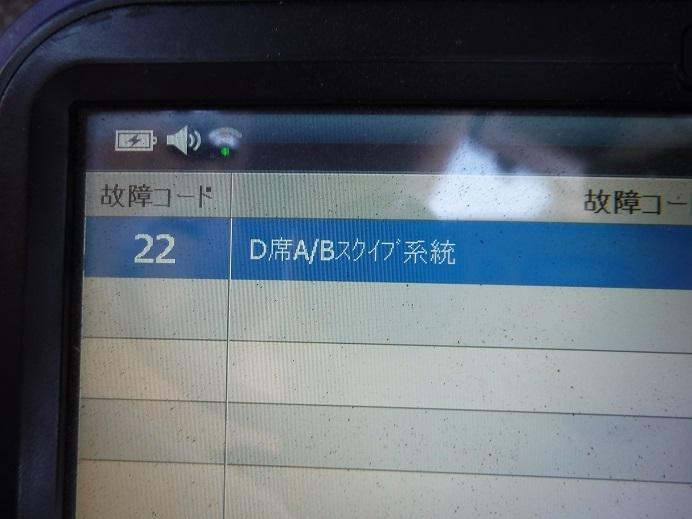 DSCF3148.jpg
