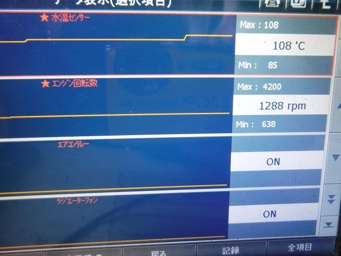 DSCF3492.jpg