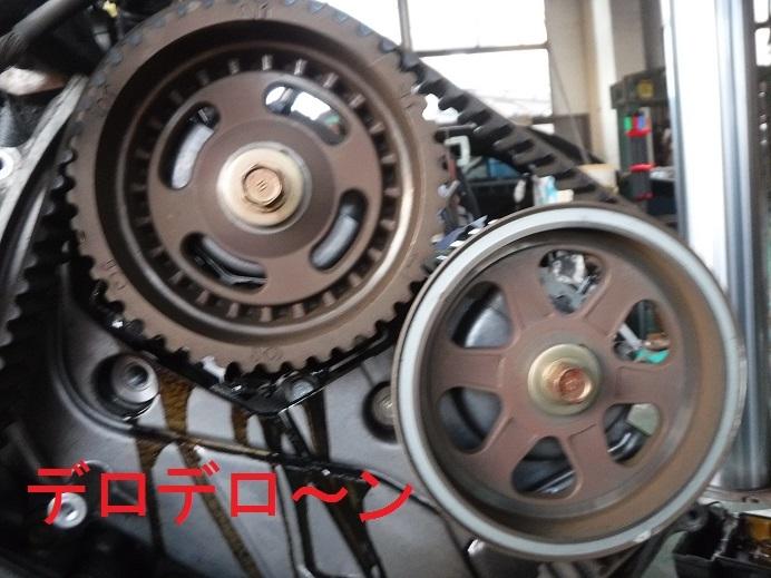 DSCF3510.jpg