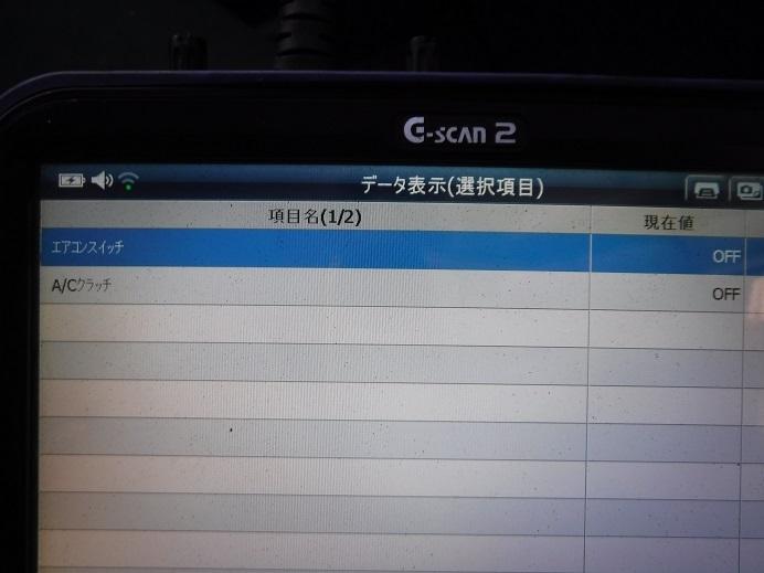 DSCF4133.jpg