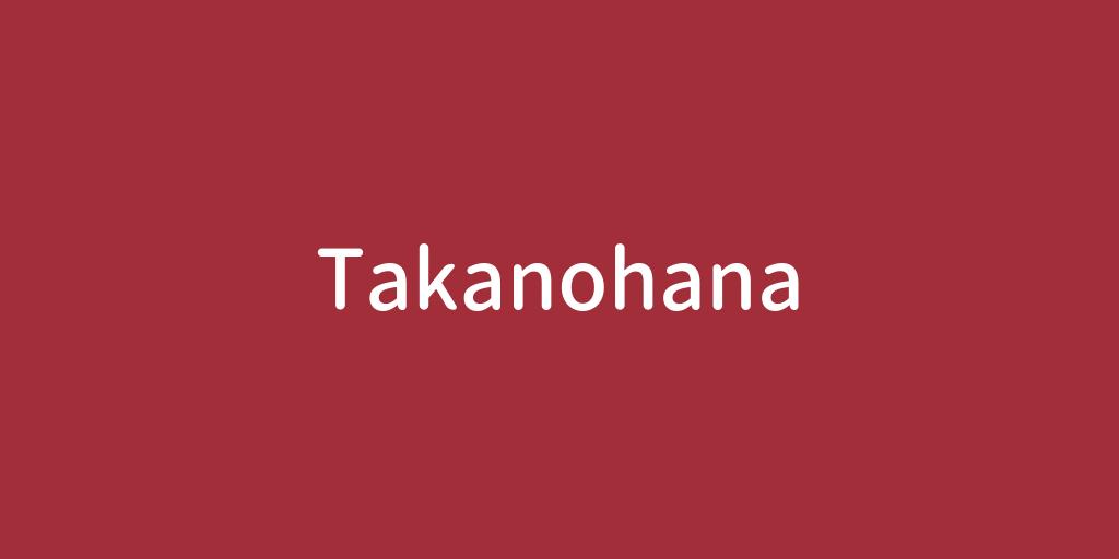 Takanohana.png