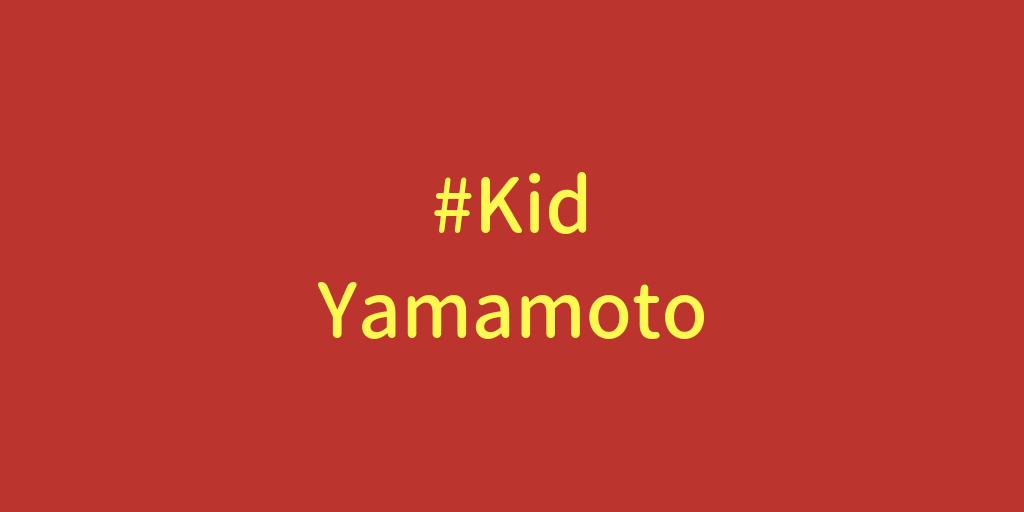 kidyamamoto.png