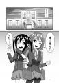 桜高新入生歓迎会8_1