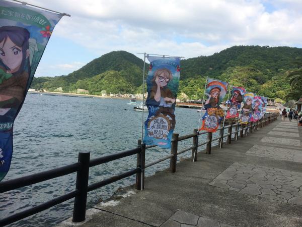 沼津201806 ラブライブ 淡島マリンパーク 謎解き