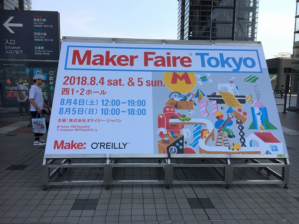Make 2018