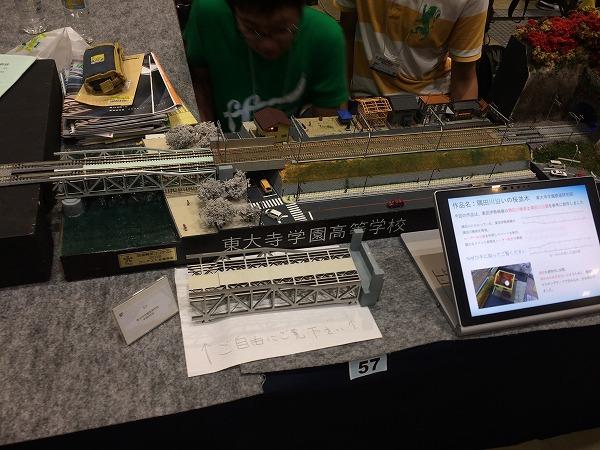 鉄道模型コンテスト 2018_3