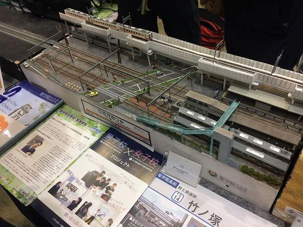 鉄道模型コンテスト 2018_4