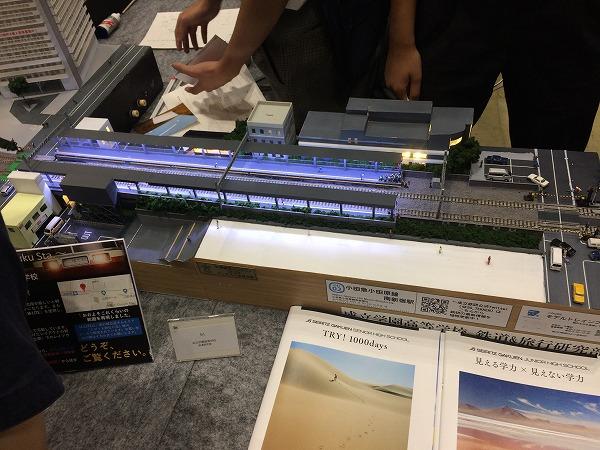 鉄道模型コンテスト 2018_5