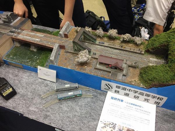 鉄道模型コンテスト 2018_7