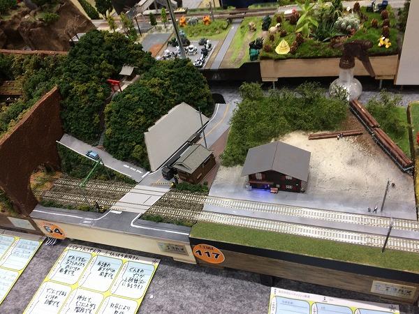 鉄道模型コンテスト 2018_10