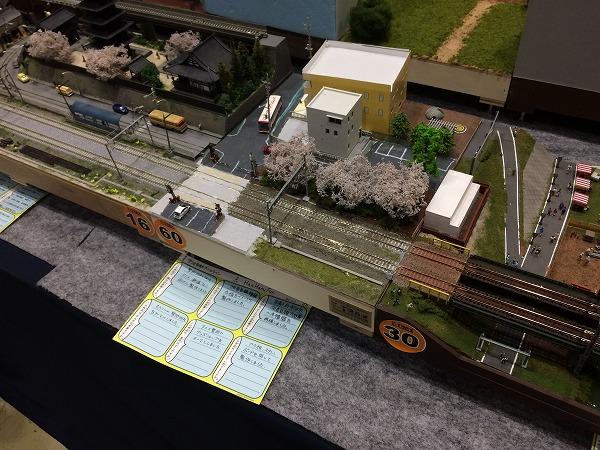 鉄道模型コンテスト 2018_12