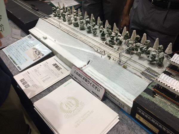 鉄道模型コンテスト 2018_8