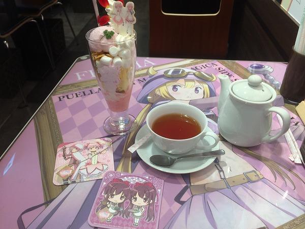 まどか☆マギカカフェ セガ