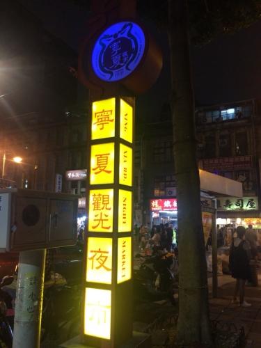 ビール台湾_180927_0033